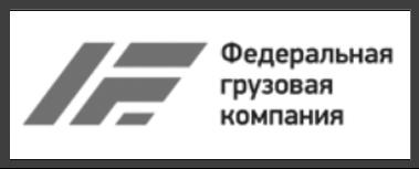 https://artsofnature.ru/wp-content/uploads/2018/08/5_FEDERALNAYA_GRUZOVAYA_KOMPANIA.jpg