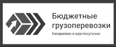 https://artsofnature.ru/wp-content/uploads/2018/08/8_BUDGETNIE_PEREVOZKI.jpg